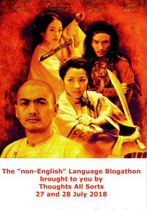 cthd_languageblogathon2